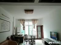 出售西粤中路单位房4室2厅2卫142平米97万住宅