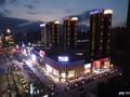 东汇·名雅城实景图