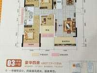 财富广场二期复式30.31楼