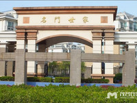 急售笋盘:名门世家,128方,3房2厅,东北向,首付80万
