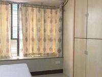 出租摩根时代1室1厅1卫38平米1380元/月住宅