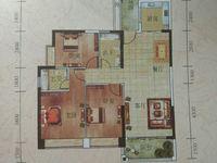 出租:金碧新城低层,115平方,有170平方大露台
