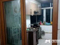 出租:荔红区7楼,3房2厅,部分家私家电,1300元/月