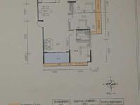 包改名东信雅苑8楼,161平方,4房2厅 新世纪双学位房