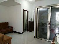 碧水湾二期 1房1厅精致装修,家私电齐全 1600元