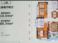 广垦华府高楼层,114 ,3房2厅,西南向毛坯,向花园,103万