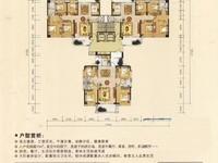 名雅世家,168.8平方,毛坯,中层,开188万,祥和双学位