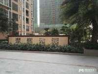 高铁车站南香公园附近翠辉雅园,新世纪学位,一字楼,靓楼层,南北通透,户型方正精装
