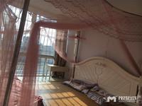 光华南路丽景湾名苑2房1厅55平方43.8万