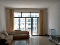 一方名苑东头,7楼,3房2厅,70万首付无要求