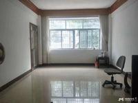 新福四路低层4房2厅136平方精装修81万小车免费停送车房