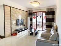 急售高档小区名雅世家,祥和双学位,通风透气,采光极好,豪华装修,一口价138万