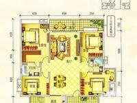 出售:中银名苑,楼王中层,169.27平方,秒杀143万,祥和双学位