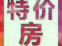 超值5字头电梯房,雍景东园电梯靓中层 正东头,187.66平方,现一口价108万