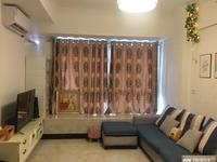 丽景湾名苑,首付低只要13万,月供只要1000来块16年的房,新净,茂南一小学位