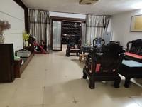 平价抵手:茂丰华园东头靓房,精装修,7000元 平方,143.5万