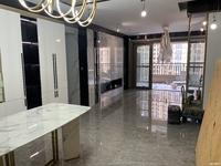 恒福尚城,151平方,全新豪华装修未入住,送全屋家私家电,拎包即入住
