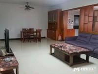 西粤路茂丰花园3房2厅143平方,家电齐全,2900元/月