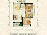 金碧新城  93平方 3房2厅 仅售105万
