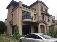 旦场碧桂园城市花园别墅252.79方 低于市场价十几万