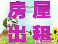 出租:金色家园高层,61平方,3房一厅,家俬家电齐全,豪华装修,租金1600元