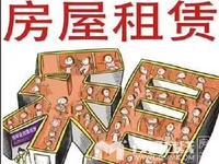 出租:文明北路恒泰花园,180平方,拎包入住,3000元/月