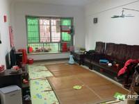 福临苑 112平方 3房2厅 2005年 精装 62万