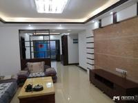 粤西明珠东区,新净装修,135平方108万送么托车位一个