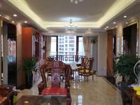名雅世家中层 128平方 4房2厅 精装 180万 送全屋家私家电和软件