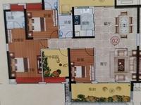 恒福尚城二期楼王靓楼层4房2厅,新世纪学位房