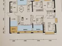东方绿洲品字楼,2梯3户,中高层,毛坯,131万