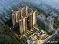 出售荔晶新城靓房 3房2厅120平方仅售126万
