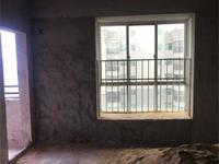 西粤路锦绣中华低层3房2厅134平方毛坯售133万