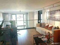 复式公寓来临,绿地四季印象打造只属于您个人的小房子,自由设计百变户型