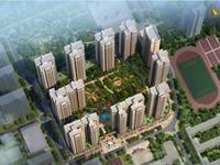 新收,愉园双学位,名门世家,高层,120方,3房2厅,毛坯,138万
