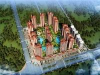 花园式小区 恒福尚城 125平方 115万