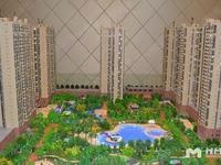 业主诚心出售名门世家131方3房2厅2卫毛坯双学位电梯洋房