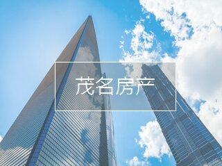 官山四路绿涛苑,黄金楼层,南北向,135方,3房2厅2阳台,精装修2300元/月