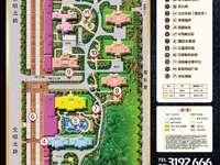 碧桂园天悦府,高层,270 ,6房2厅3卫,南北,开价:286万