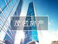 愉园双学位 华夏世纪大户型 高层 179方 5房2厅 170万 精装可拎包入住