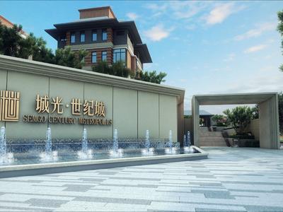 开发区城光世纪别墅,共7层457.73平方,毛坯房,东头,包改名。