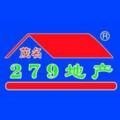 279地产