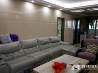 名雅世家 2楼 4房2厅 豪华装修 163.7平方 送300方露台 228万