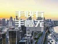 出售碧水湾一期3室2厅2卫110平米82万住宅