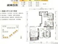 星翠苑二期,中高层,184方,4房,毛坯,送小车位,178.8万