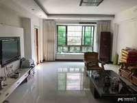 官山四财富城市花园电梯房,5 13,170方,4房2厅,2008年,128万