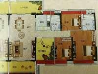 出售恒福尚城4室2厅2卫132万包改名住宅