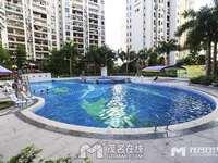 出售粤西明珠3室2厅2卫185平米128万住宅