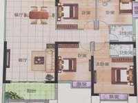 出售宏丰新城4室2厅2卫136.14平米117万住宅