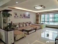 出售财富城市花园4室2厅2卫178平米148万住宅精装一字楼
